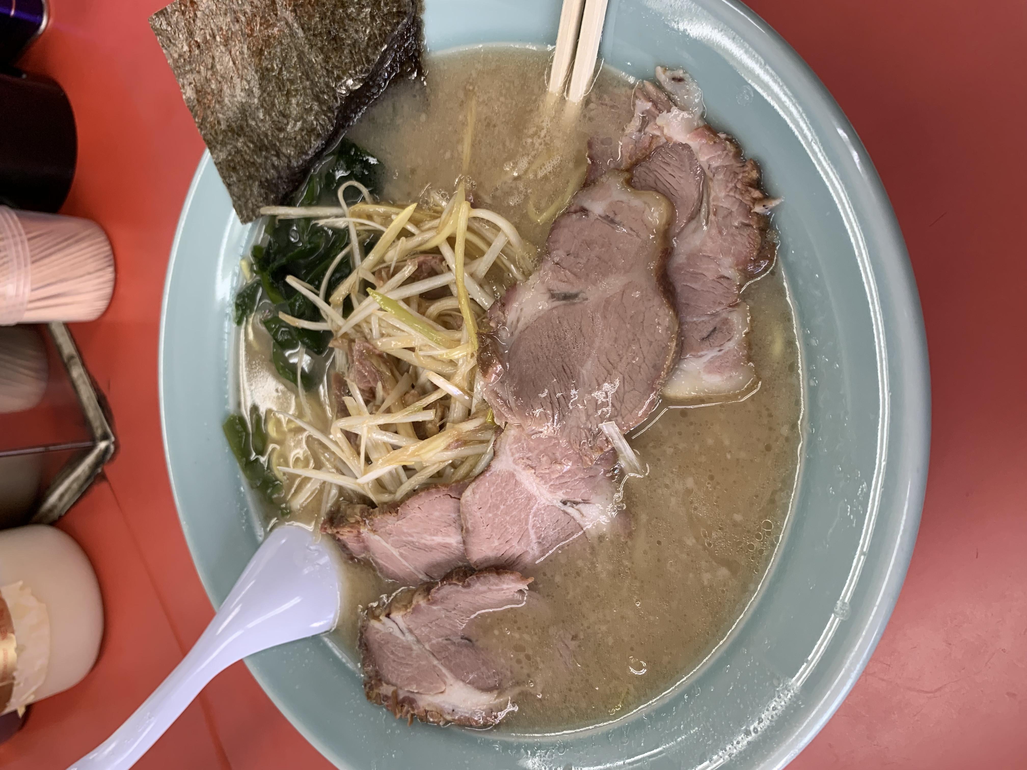 ネギチャーシュー麺!