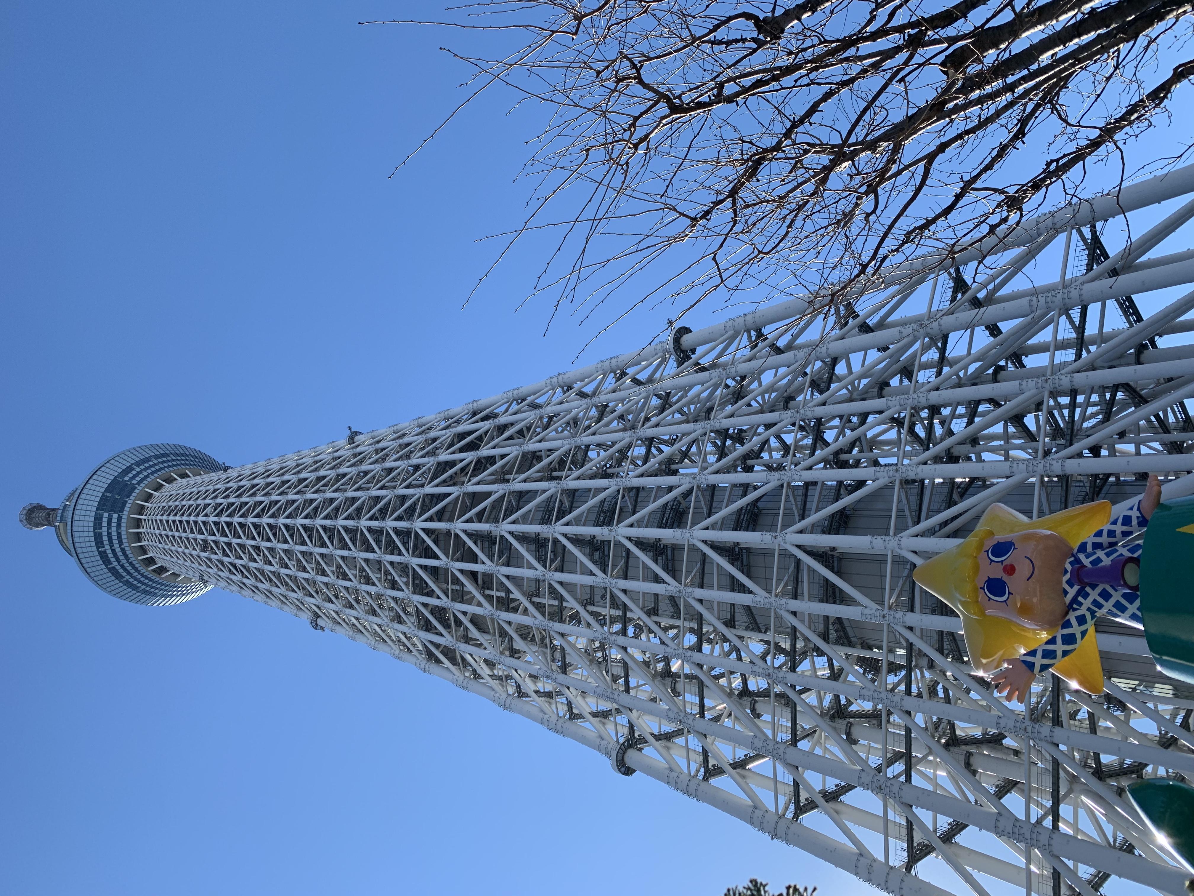 東京スカイツリー…