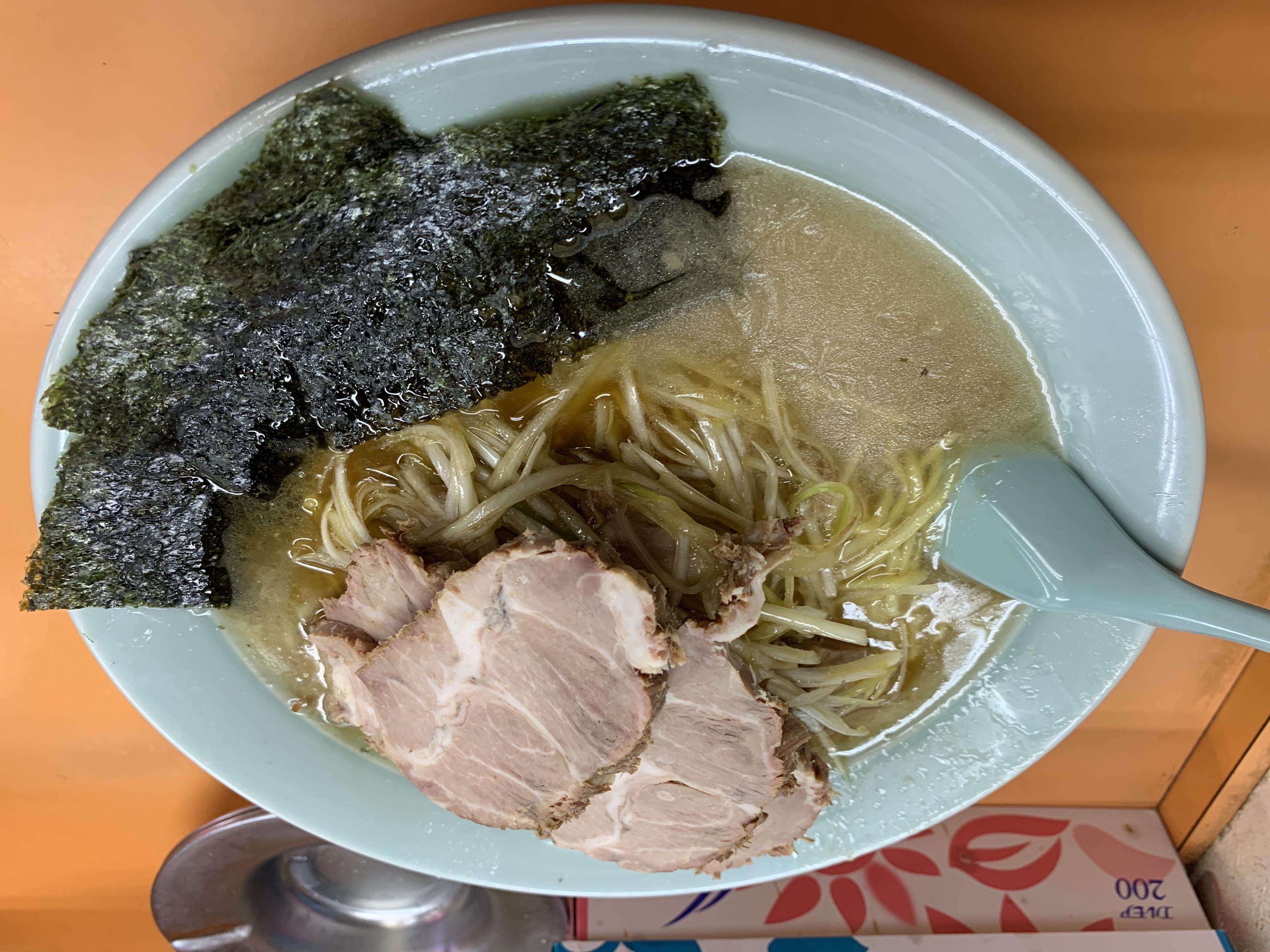 ネギチャーシュー麺!!