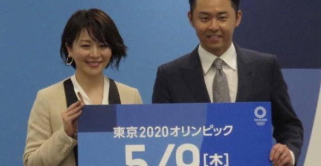 東京五輪チケット、申し込みは5月9日開始