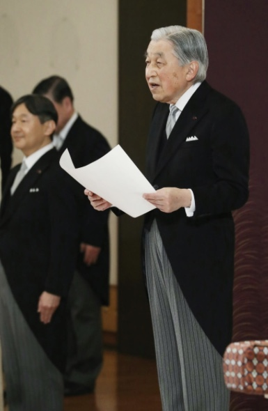 「国民に心から感謝」と天皇陛下 皇居で退位礼、最後のお言葉