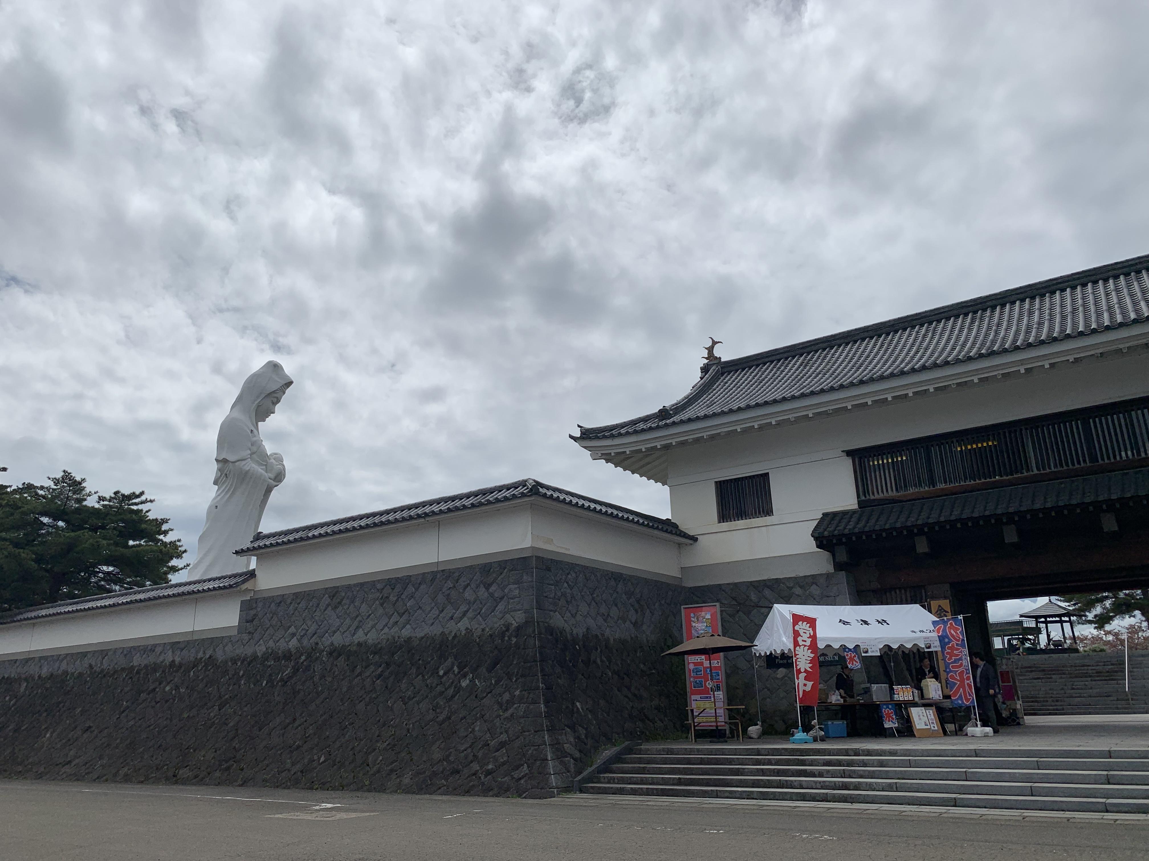 会津慈母大観音[若松市]