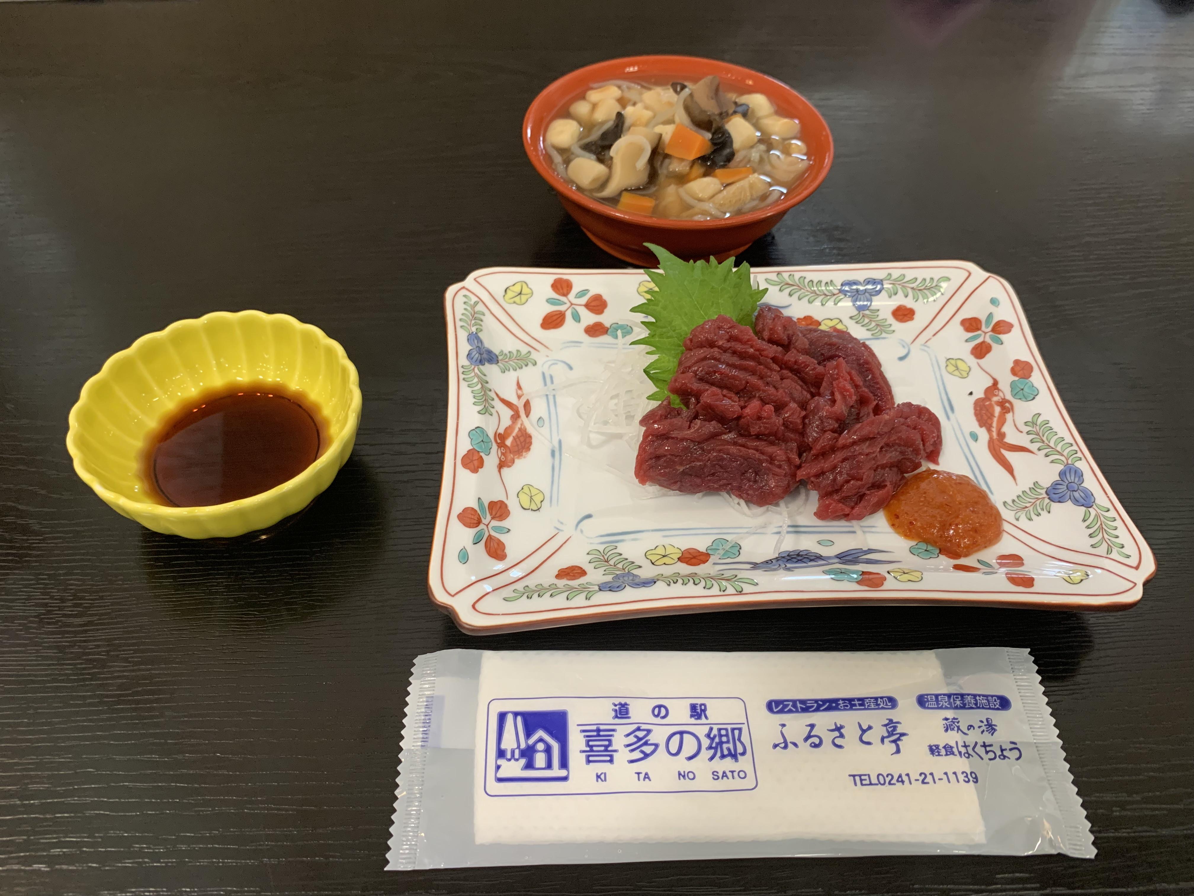 会津の郷土料理こづゆと馬刺し…