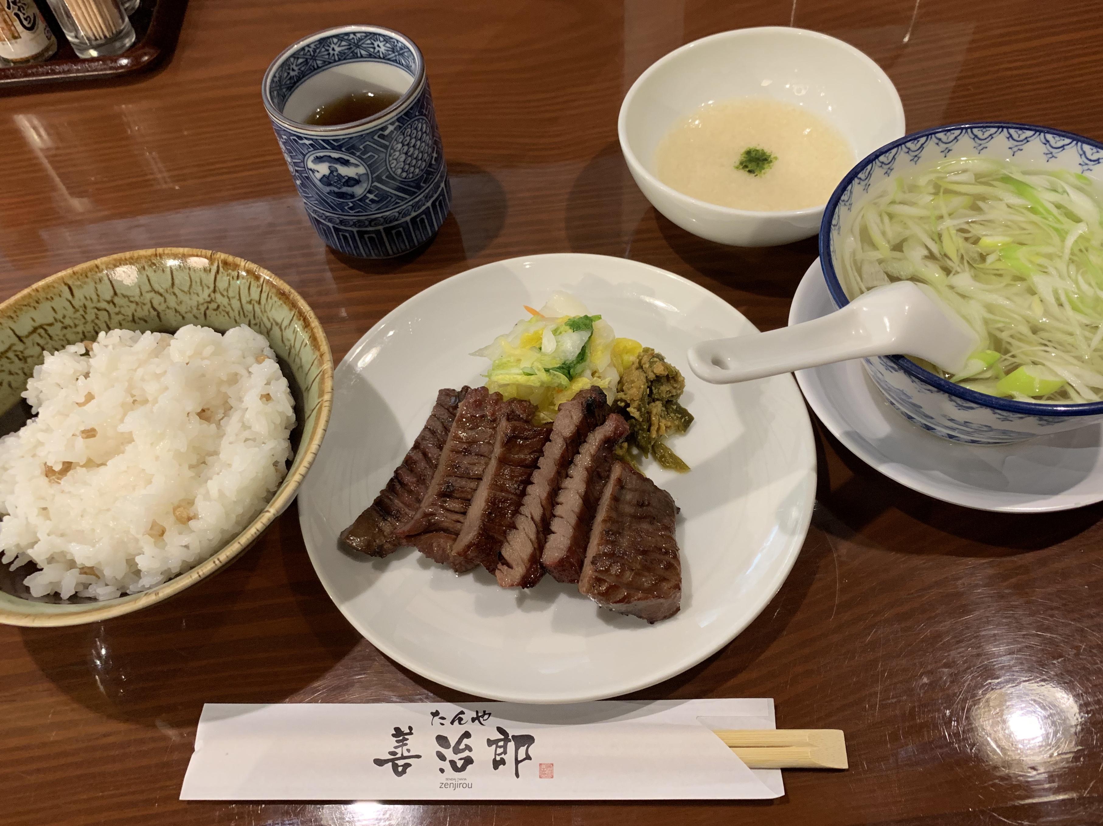 仙台名物牛タン…