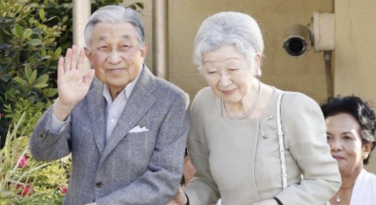 上皇ご夫妻、代替わり後初の外出