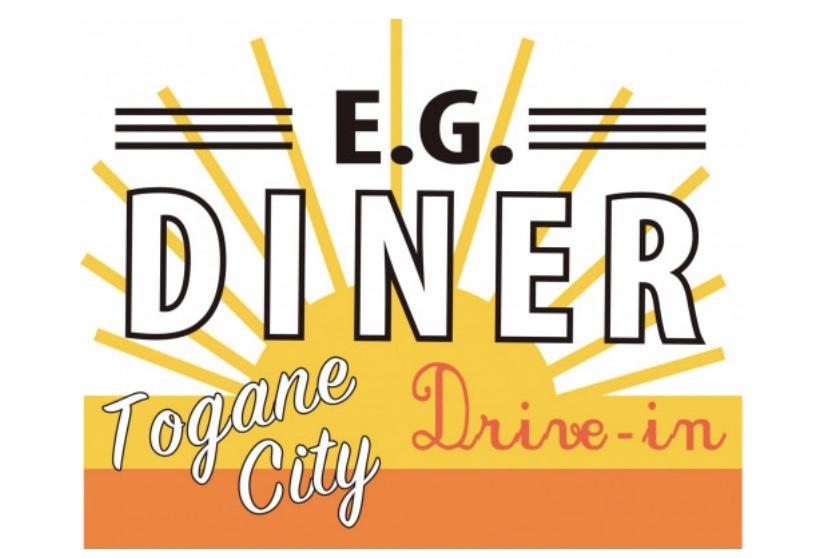 E.G.DINER 7月18日オープン‼️