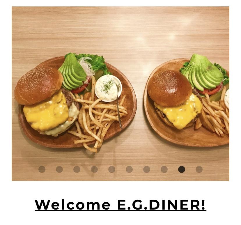 E.G. DINER 明日7月18日Open