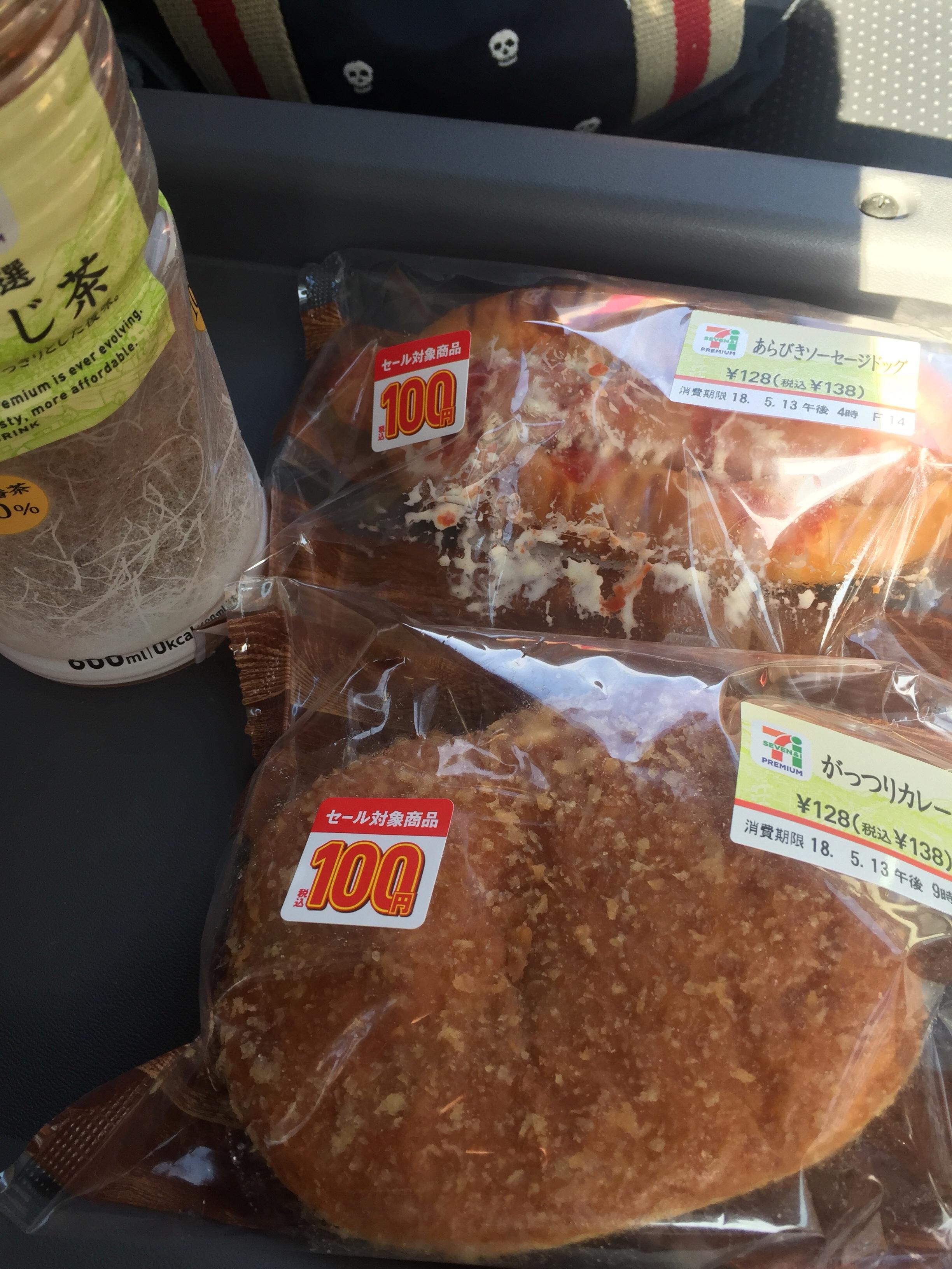 セブンでパンが100円!