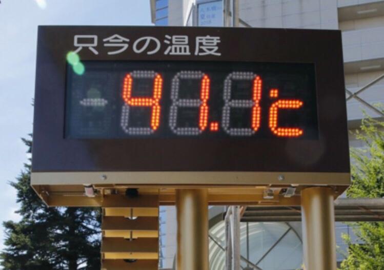 過去最も暑い7月中旬、気象庁発表 熊谷では国内最高の41.1度