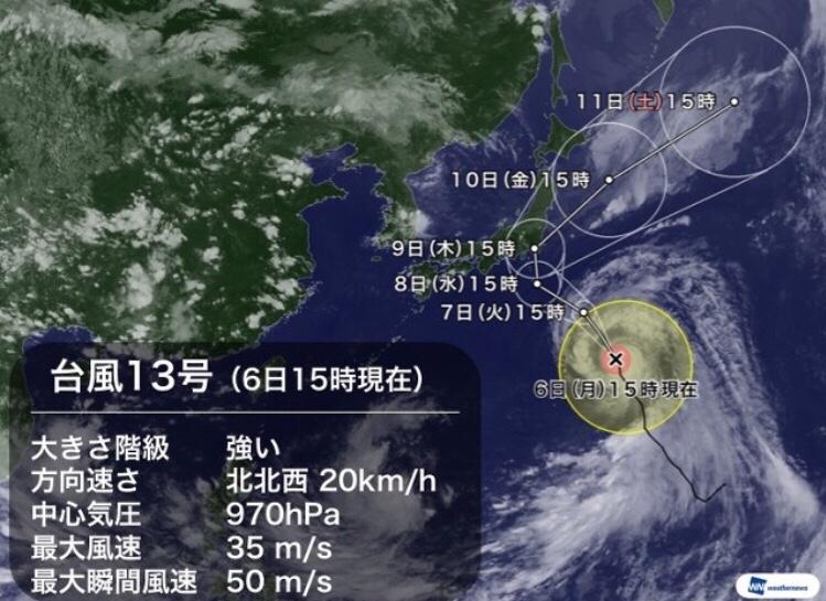 強い台風13号、9日に関東上陸の恐れ 気象庁が注意呼び掛け