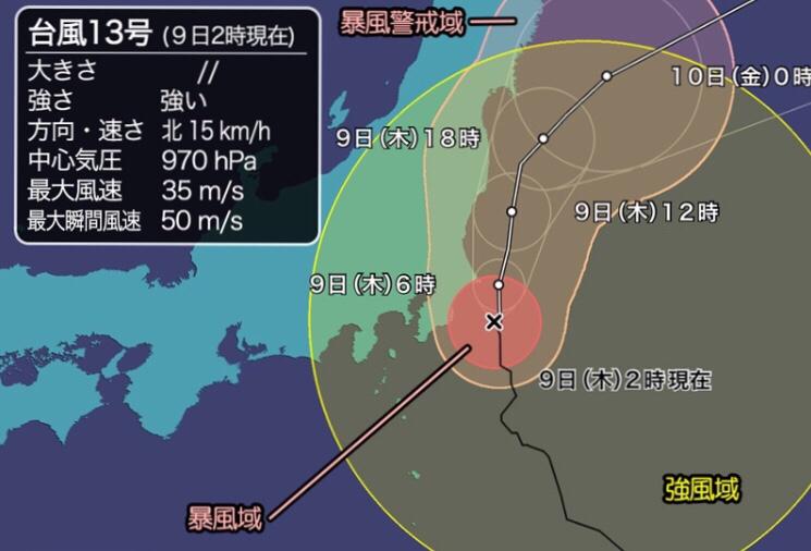 台風13号 千葉、茨城の一部が暴風域に 間もなく銚子沖を通過へ