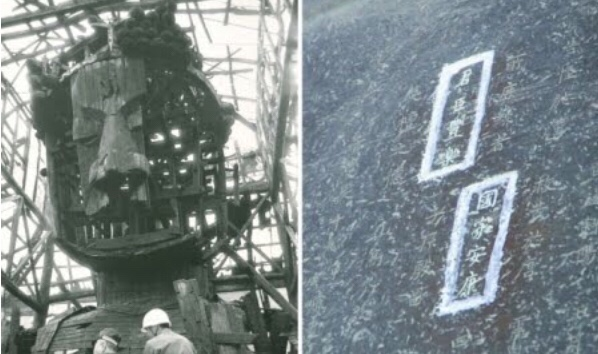 この大仏を造ったのは、戦国時代の天下人・豊臣秀吉です。